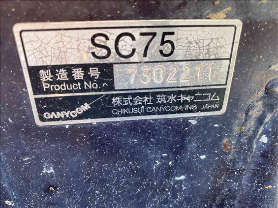 2016 IHI SC75